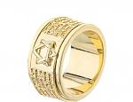 טבעת שמירה ציפוי זהב 18 קראט
