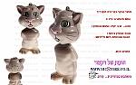 בובת חתול מדבר ב 87 שח לבובה השניה, בובה ב 2 גדלים, שעות של הנאה !