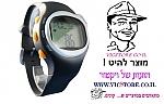שעון מד דופק איכותי לספורט הליכה / ריצה - משלוח חינם ! - דיל החודש