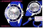 שעון יד לגברים כרונוגרף ספורטיבי הורס ! רצועת סיליקון איכותית מסגרת לבנה ומחוגים רומיים קלאסיים דגם: סאמר 2013