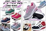 נעלי ההרזיה נעלי ספורט יחודיות להצרת הקיפים חיטוב /ישבן - דיאטה? פשוט הולכים ומרזים* נעלי ספורט S Fashion נשים אחרי החגים? מתחילים עכשיו !