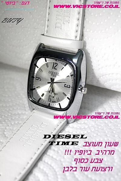שעון יד לאשה DIESEL TIME  מרהיב !!! - 1