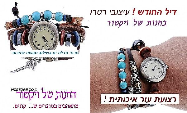 """שעון יד לנשים שעון """"חרוזי ים"""" לאשה מרהיב וסוחף בעל רצועת עור דקה וארוכה וחרוזים שזורים בעיצוב רטרו וינטאג"""" - 3"""