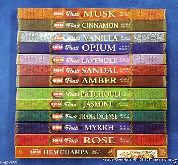 13 חבילות HEM - 1
