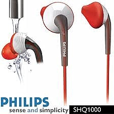 אוזניות ספורט philips shq1000