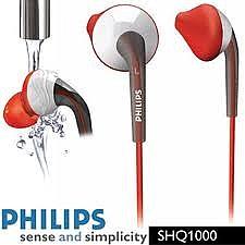 אוזניות ספורט philips shq1000 - 1