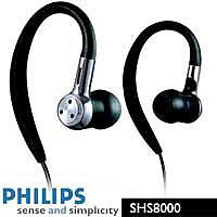 אוזניות ספורט ארגונומית מסיליקון עם התאמה אישית לגודל האוזן - Philips - 1