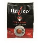 Italico - Top Cream