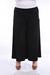 מכנסי חצאית