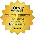 אוטרבוקס otterbox