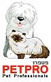 פטפרו - מוצרי טיפוח לבעלי חיים, שמפו לכלבים, שמפו לחתולים petpro.co.il