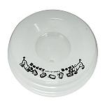 Buddy Bowl - קערת מים לא נשפכת 1.890 ליטר