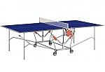 שולחן טניס  פנים   MATCH3 תוצרת גרמניה