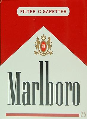 """10 מ""""ל נוזל בטעם מרלבורו(חלש) - 1"""