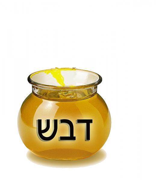 """10מ""""ל נוזל בטעם דבש(חזק) - 1"""