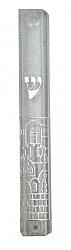 """מזוזה פלסטיק שקוף 12 ס""""מ """"ירושלים"""" כסף"""