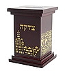 """קופת צדקה עץ מרובעת 13*9 ס""""מ ירושלים"""