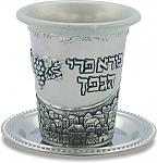 """גביע גל ירושלים ניקל ללא רגל 8.5 ס""""מ"""