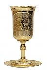 גביע זהב אליהו גל ירושלים