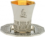 גביע הנהרות באבא סאלי + תחתיות