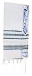 """טלית אקרילן גודל 50 - 170x120 ס""""מ פסים תכלת וכסף כולל עטרה """"ירושלים"""" רקמה צבעונית"""