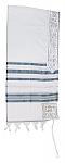 """טלית אקרילן גודל 50 - 170x120 ס""""מ פסים תכלת וכסף כולל עטרה """"ירושלים"""" רקמה כסף וזהב"""