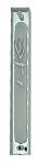 "UK20487 - מזוזה זכוכית מראה ""שדי"" כסף 15 ס""מ"