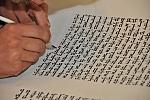 """ספר תורה ספרדי מהודר 56ס""""מ"""