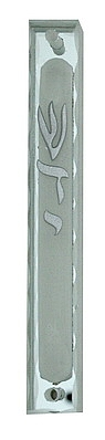 "UK20487 - מזוזה זכוכית מראה ""שדי"" כסף 15 ס""מ - 1"