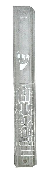 """מזוזה פלסטיק שקוף 12 ס""""מ """"ירושלים"""" כסף - 1"""