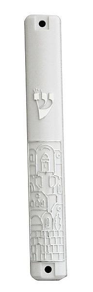 """מזוזה פלסטיק לבן 12 ס""""מ """"ירושלים"""" כסף - 1"""
