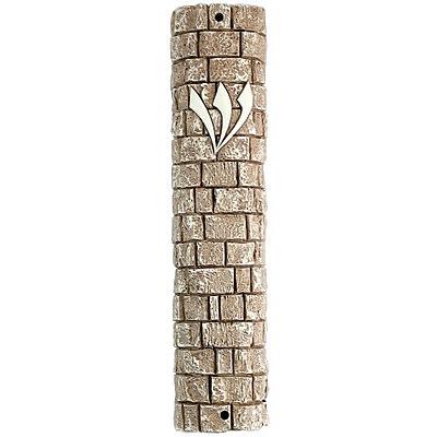 """מזוזה דמוי אבן 20 ס""""מ אבני כותל - 1"""