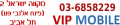 טלפונים סלולריים VIP MOBILE