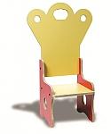 כסא יום הולדת מפואר