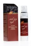 קרם - טיפוח לגבר - קרם לחות לגבר (אפטרשייב) - Aroma Medic Spa