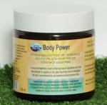קרם - בריאות - לחיזוק מערכת חיסונית -מתאים לתינוקות - body power cream