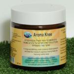 קרם - בריאות - קרם לטיפול בכאבי ברכיים knee cream