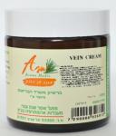 """קרם - בריאות - קרם לטיפול בוורידים 120מ""""ל - Vein Cream"""