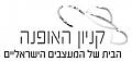 קניון האופנה - אופנה ישראלית