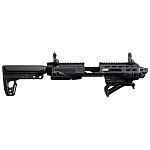 ערכת הסבה לאקדח - Kidon IMI