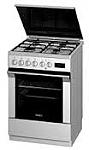תנור משולב רחב Bellers BLG-6700