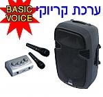 ערכת קריוקי  Basic Voice