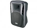 רמקול מוגבר 600 וואט FPH15A SoundKing