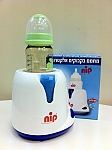 מחמם בקבוקים- ניפ Nip