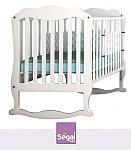 מיטת תינוק דגם גלאמור רהיטי סגל