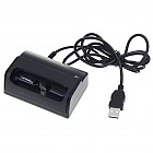 USB Charging Cradle + EU Plug AC Power Adapter for HTC Desire HD - Black (120CM-Cable)