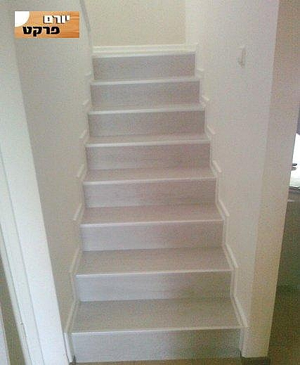 התקנת פרקטים על מדרגות - יורם פרקט - 1