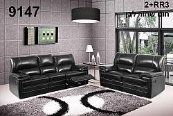 מערכת ישיבה סלון RR3+2 מעור דגם 9147