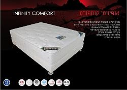 מזרון לשינה מושלמת דגם אינפיניטי קומפורט