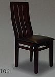 כסא לפינת אוכל דגם 106